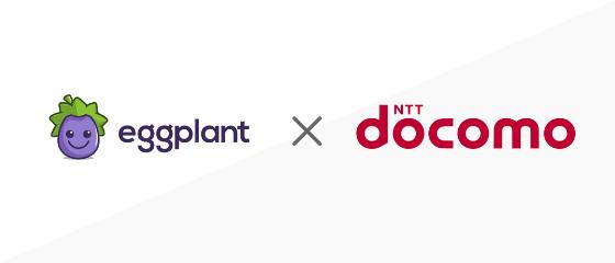 eggplant / docomo
